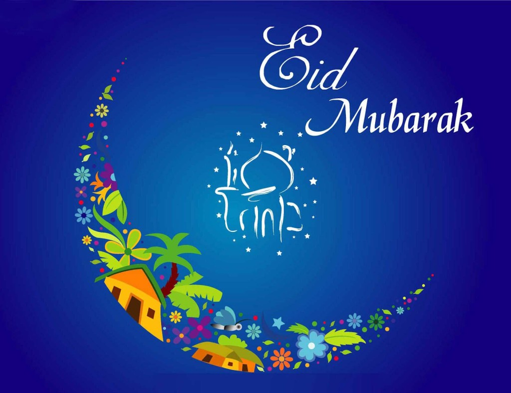 eid-mubarak-images-free- download