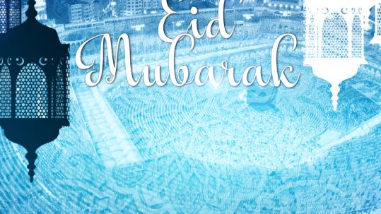 eidmubarak(Udha)